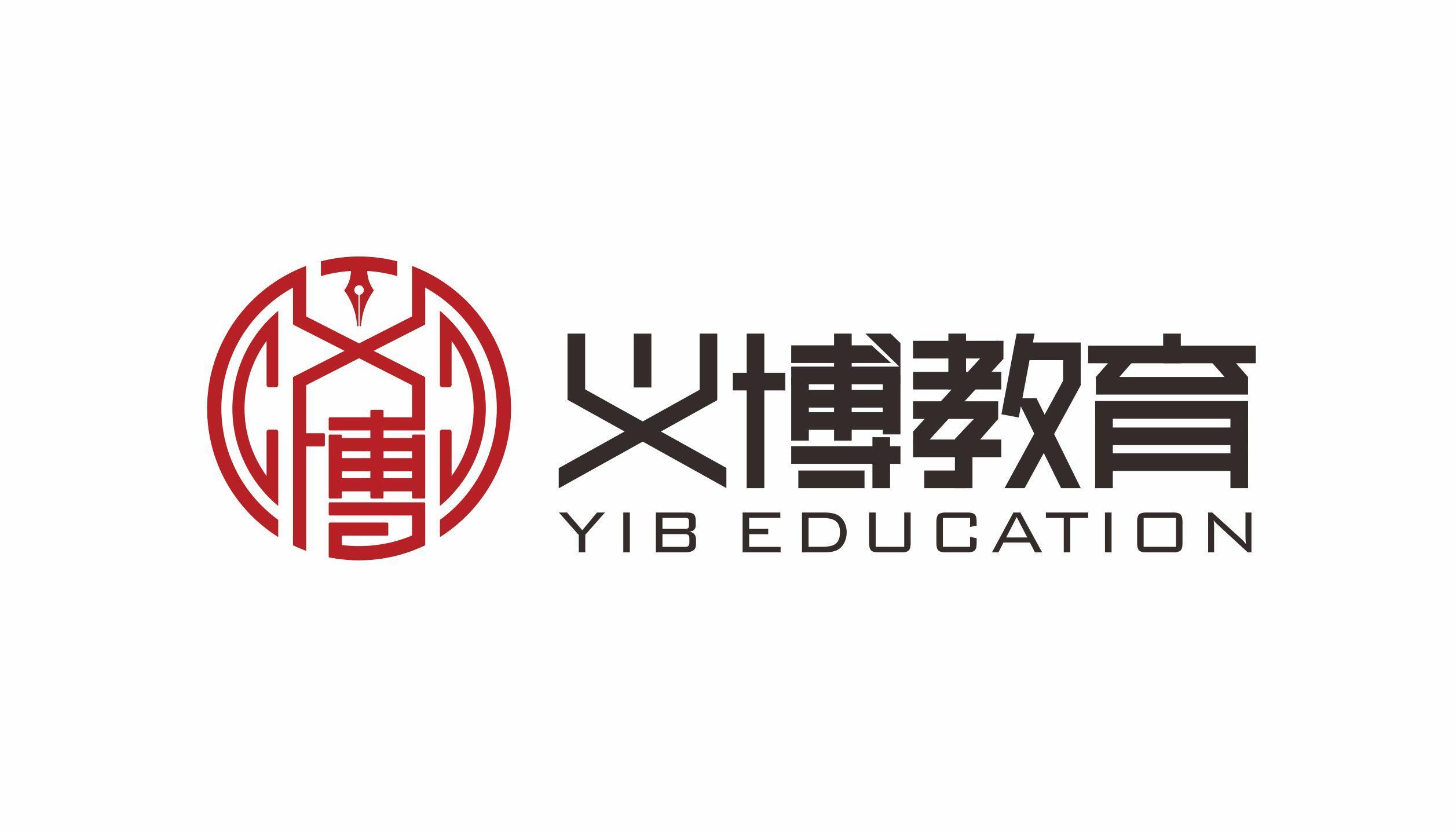 义博教育学习中心