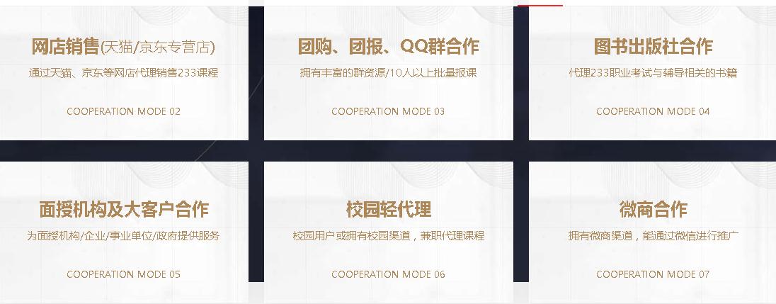 湖大公考B-VIP班(网课+面授+代报名)