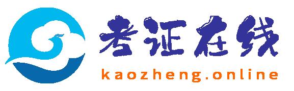 南京学习网